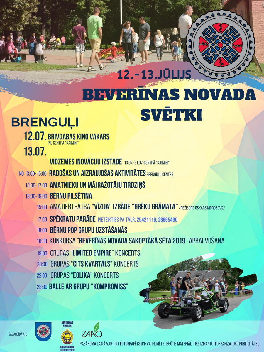 Beverinas novada svetki 2019jul13 ml