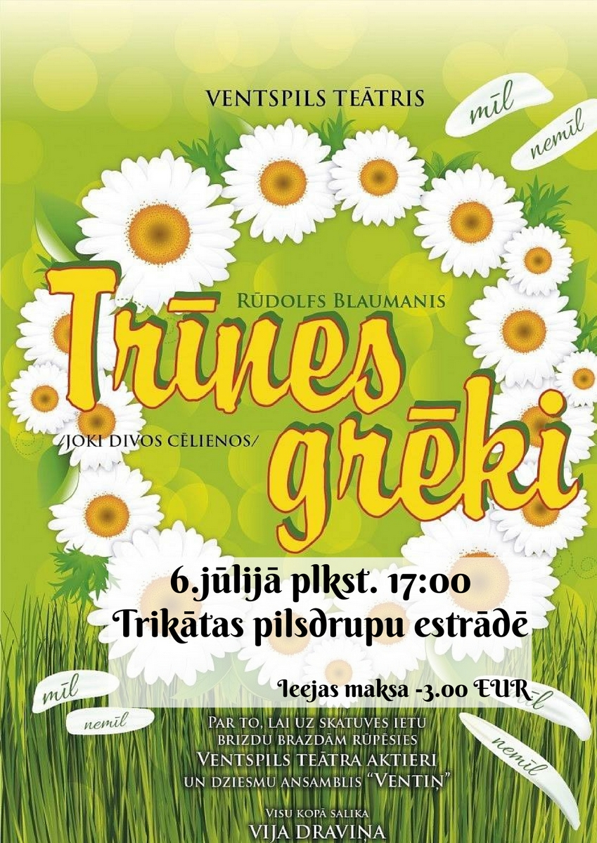 TrinesGreki Trikata 6jul2019 ml